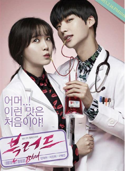 film korea hot blooded youth yg entertainment claims ku hye sun and ahn jae hyeon did