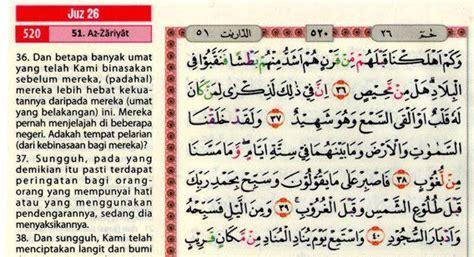 Al Quran Wanita Shafiya al quran wanita al burhan tajwid edisi bunga jual quran murah