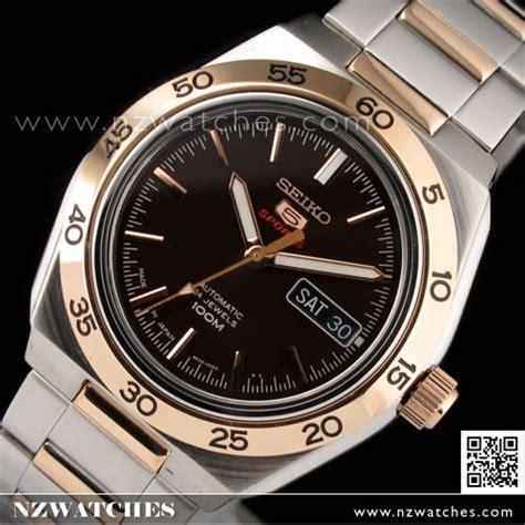 Seiko 5 Sports Srp130k1 Dual Tone World Time Jam Tangan Pria Srp130 buy seiko 5 automatic two tone sports srp244j1 srp244 buy watches seiko nz watches