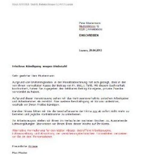 Vorlage Kündigung Arbeitsvertrag Durch Arbeitgeber Fristlose K 252 Ndigung Durch Arbeitgeber Schweiz Vorlage Kostenlos Muster Und Vorlagen Kostenlos