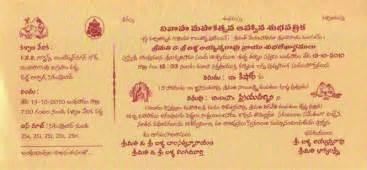 personal wedding card matter in telugu wedding cards wordings in telugu wedding invitation sle