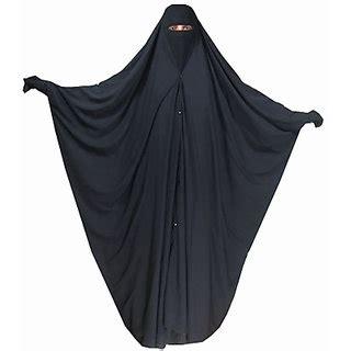 umbrella pattern burka eagle abaya burka buy eagle abaya burka online at best
