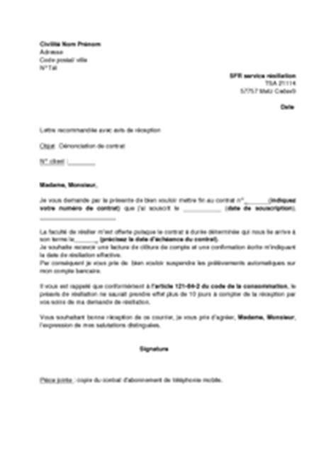 Lettre De R Siliation Urssaf mod 232 le de lettre de r 233 siliation d un abonnement