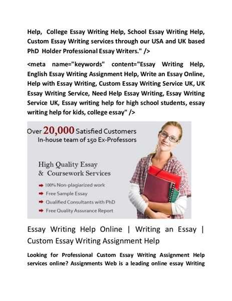 Professional School Essay Writing Services by Professional Writing Help