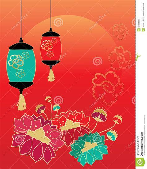 basket of flowers new year greeting card design shop china celebration royalty free stock photography image