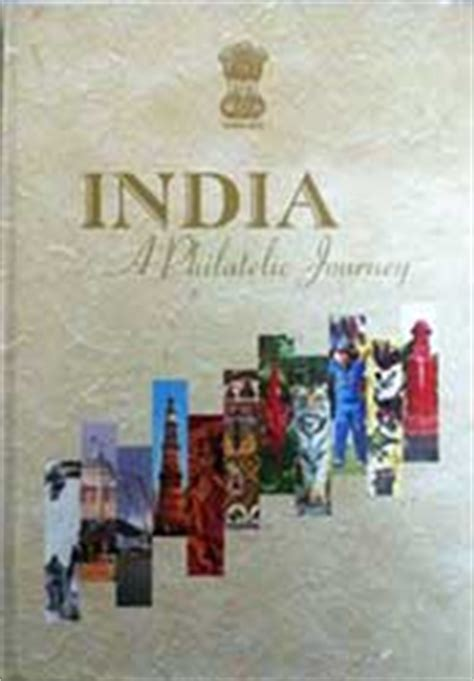India Coffee Table Book Indian Philately Digest News September 2013