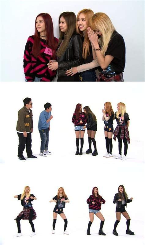 blackpink variety black pink to make variety show debut koogle tv