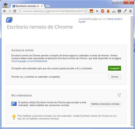 descargar conexion a escritorio remoto escritorio remoto de chrome manejar el pc con android