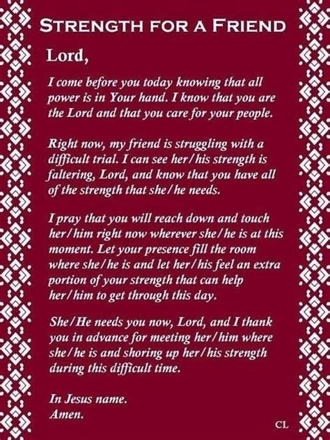 words of comfort for a friend prayer for strength quotes quotesgram