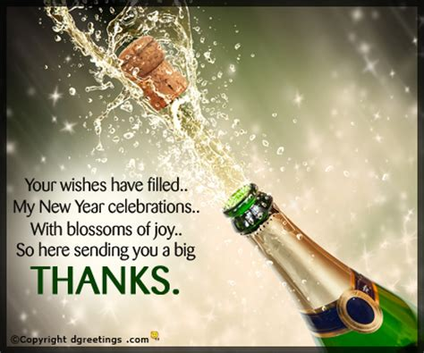 thank you for new year wishes your wishes filled new year thank you card