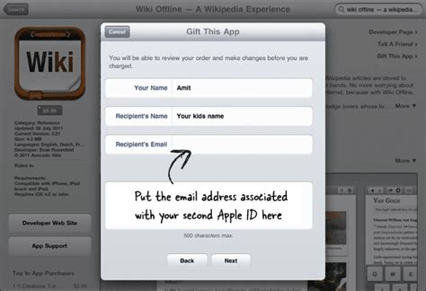 Use Apple Gift Card - can you use apple gift card for in app purchases