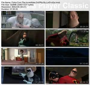alfa img showing gt incredibles 2004 dvd dvdrip