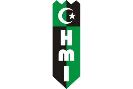 lambang hmi logo hmi hijau hitam himpunan mahasiswa