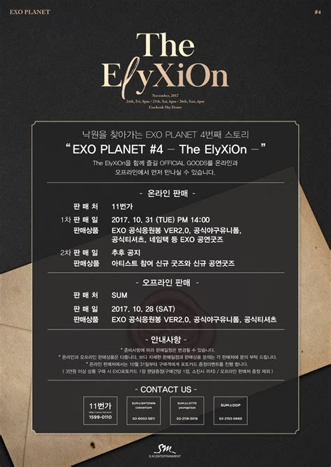 exo elyxion tour dates exo schedule on twitter quot seating plan for the elyxion