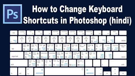 keyboard tutorial in hindi photoshop tutorial how to change keyboard shortcuts in