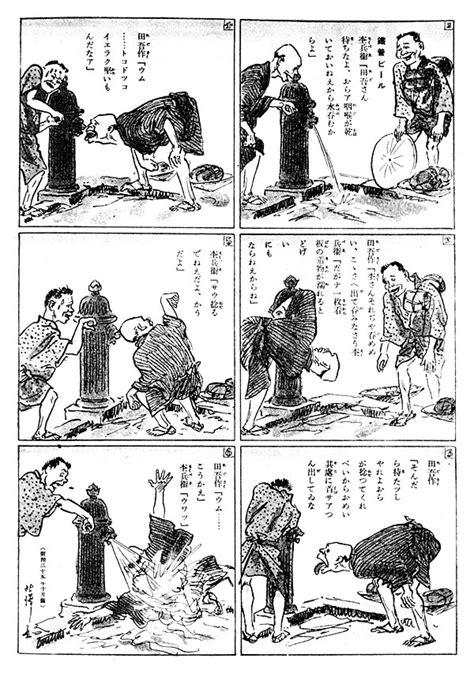 imagenes comics japoneses manga wikipedia la enciclopedia libre