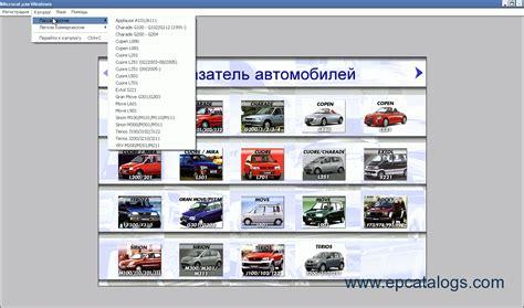 spare part daihatsu daihatsu 09 2011 spare parts catalog cars catalogues