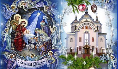 imagenes navidad ortodoxa la navidad ortodoxa