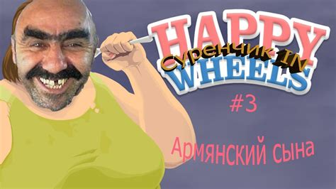 black and gold games happy wheels play free full version black and gold games happy wheels game