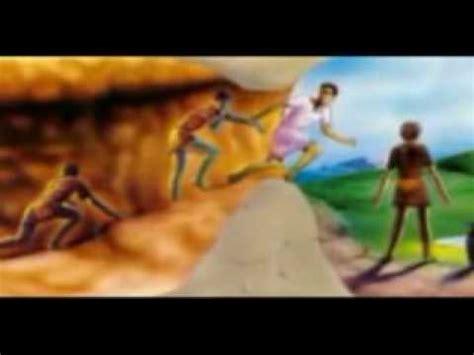 la caverna mito de la caverna plat 243 n wmv youtube