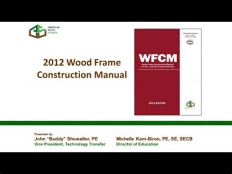 wood frame design manual std315 2012 wfcm wood frame construction manual