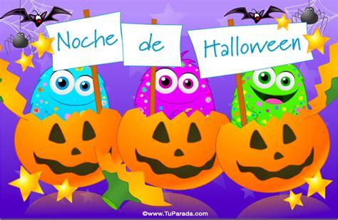 tarjeta animada para halloween halloween tarjetas festejo de halloween halloween tarjetas