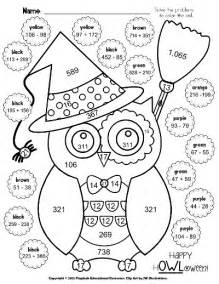 Go Back &gt Gallery For Halloween Math Worksheets 5th Grade sketch template