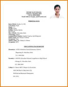 Sample Resume Objective Ojt Students Example Good Resume
