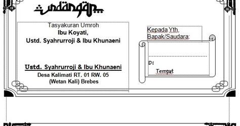 tutorial ibadah umroh download undangan gratis desain undangan pernikahan