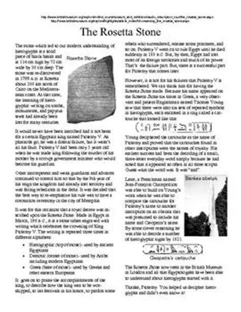 rosetta stone symbol xword stones crossword and the stone on pinterest