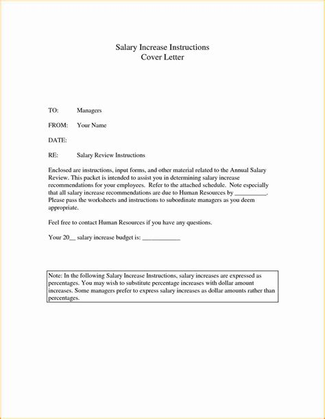 salary increase letter template employer simple