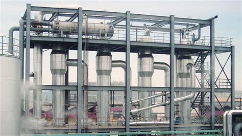 design multiple effect evaporator evaporator configuration