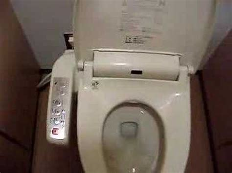 Japanese Bathroom Noise Maker Toilet In Japan With Button To Make Flushing Sound