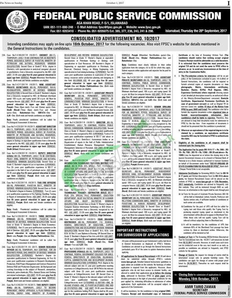 test pattern of fpsc jobs in fpsc advertisement no 10 2017 test date syllabus