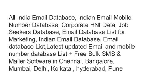 free sms to mobile india indian database all india email database mobile number