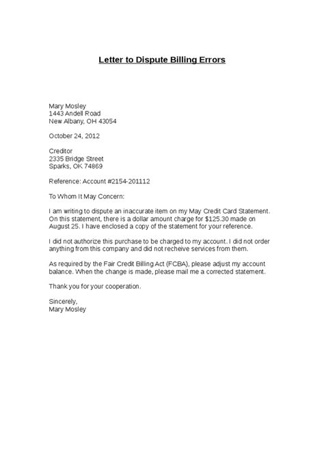 business letter billing error billing dispute letter template letter template 2017