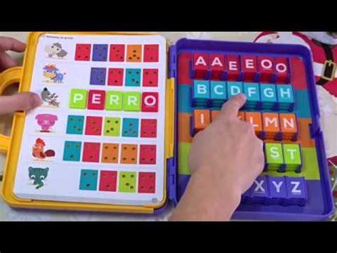 leer y aprender en 8853015209 juego para aprender a leer juguete did 225 ctico youtube