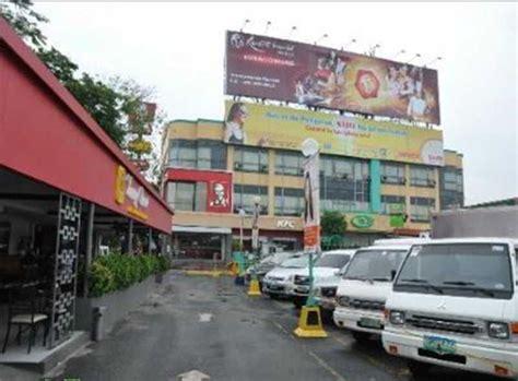 so ji sub in manila ticket price manila airport hotel manila reviews photos offers