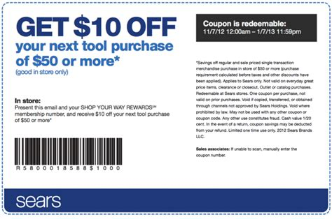 printable sears outlet coupons sears coupons 2014