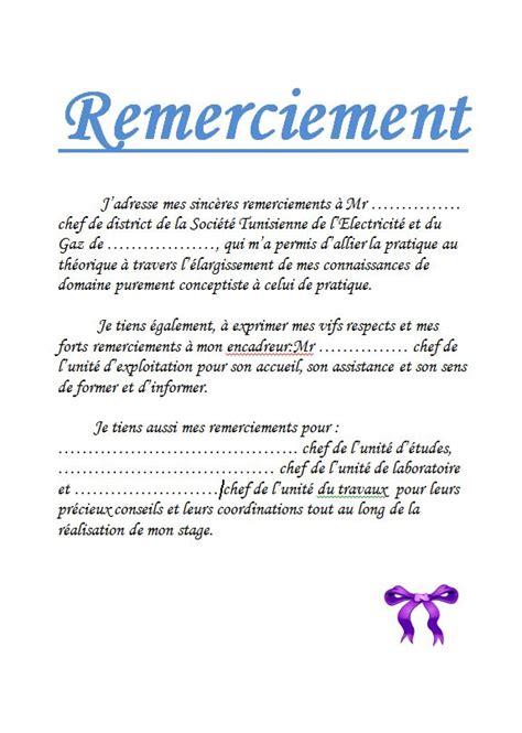 Exemple De Lettre De Remerciement Pour Mémoire Exemple De Remerciement En Rapport De Stage 2 Outils