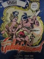 Cover Komik Wayang Prabu Udrayana R A Kosasih kasmin wayang itu komik