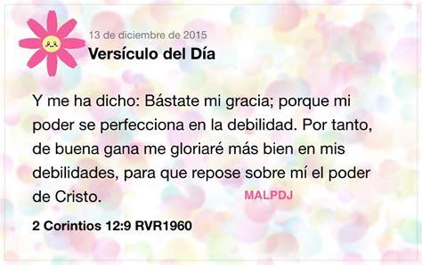 Imagen Con Versiculo Por El Dia Dr Las Madres | vers 237 culo del d 237 a 2 corintios 12 9 rv60 el vers 237 culo