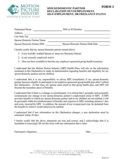 Employment Declaration Letter Sle Application Form Employment Application Form Declaration