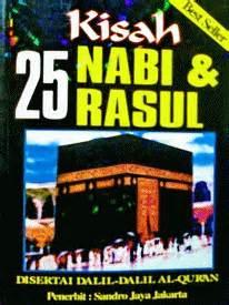 Kisah Nabi Rasul 5 Dawud Sulaiman Ilyas Ilyasa kisah 25 nabi dan rasul iwan lemabang