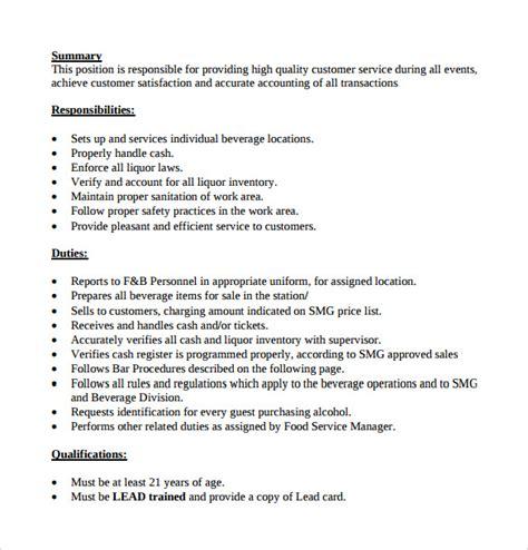 bar manager cv sample job description assess pub performance for