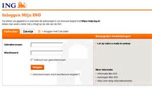 Ing Inloggen Httpwwwpic2flycompostbank Inloggenhtml Pictures