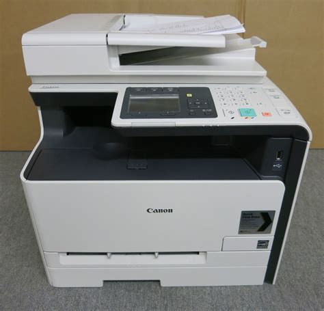 color laser printer scanner canon i sensys mf8230cn colour laser all in one printer