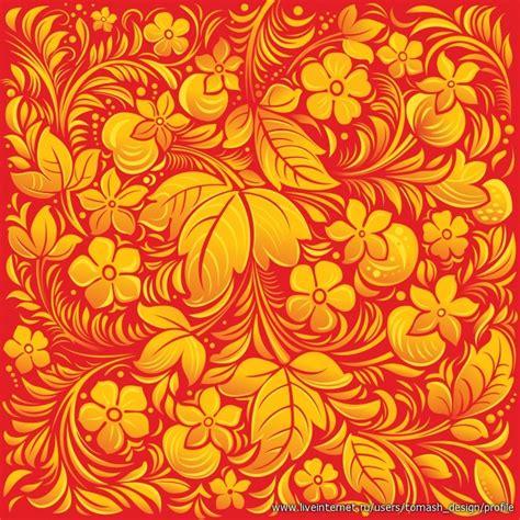 russian pattern art русский орнамент записи с меткой русский орнамент