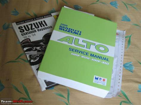 Suzuki Alto Owners Manual Pdf Service Manual Free Downloadschematicsdatasheetseeprom