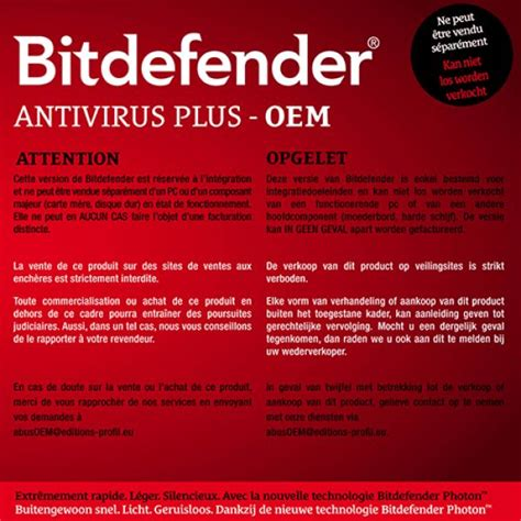Bitdefender Anti Virus Plus 1pc 1 Year Original bitdefender antivirus plus 2014 oem 1 an 1 pc achat vente bitdefender bd av2014oem